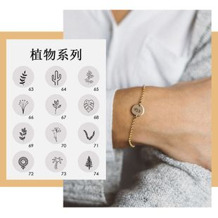 Joyería de moda tendencia creativa de acero de titanio para mujer pulsera de letras populares planta pulsera al por mayor nihaojewelry NHTF226637's discount tags