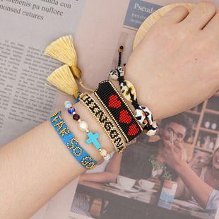 Pulsera de estilo étnico simple concha de perla natural Miyuki cuentas de arroz tejidas cartas de amor joyería hecha a mano al por mayor nihaojewelry NHGW226721's discount tags