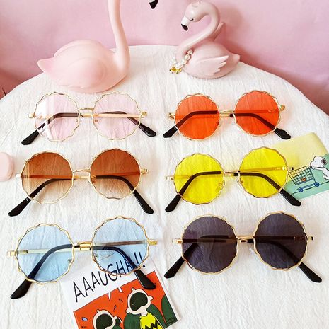 round frame baby round lace children's sunglasses anti-UV treasure sunglasses wholesale nihaojewelry NHBA226842's discount tags