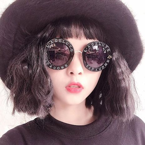 new fashion sunglasses round frame little bee sunglasses retro glasses wholesale nihaojewelry NHBA226845's discount tags