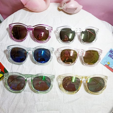 Children's glasses sunglasses UV protection glasses baby sunglasses wholesale nihaojewelry NHBA226854's discount tags