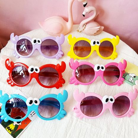 Classic children's sunglasses kids little bee baby cartoon sun mirror crab multicolor wholesale nihaojewelry NHBA226856's discount tags
