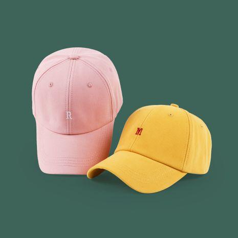 sombrero de sol de verano carta bordado gorra sombreros gorras japonesas béisbol al por mayor nihaojewelry NHTQ226964's discount tags
