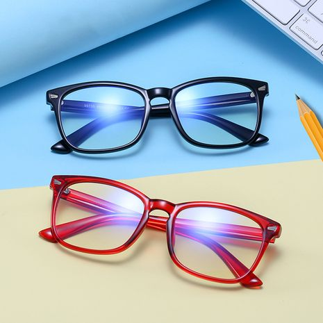 fashion new flat mirror parent-child models anti-blu-ray glasses learning goggles wholesale nihaojewelry NHFY227156's discount tags