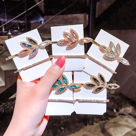 Simple Korean star with the same hairpin temperament and elegant ladies wind edge clip bangs clip rhinestone hairpin retro hair accessories  wholesale nihaojewelry NHNA221363's discount tags