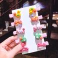 NHNA706896-610-sets-of-little-ducks