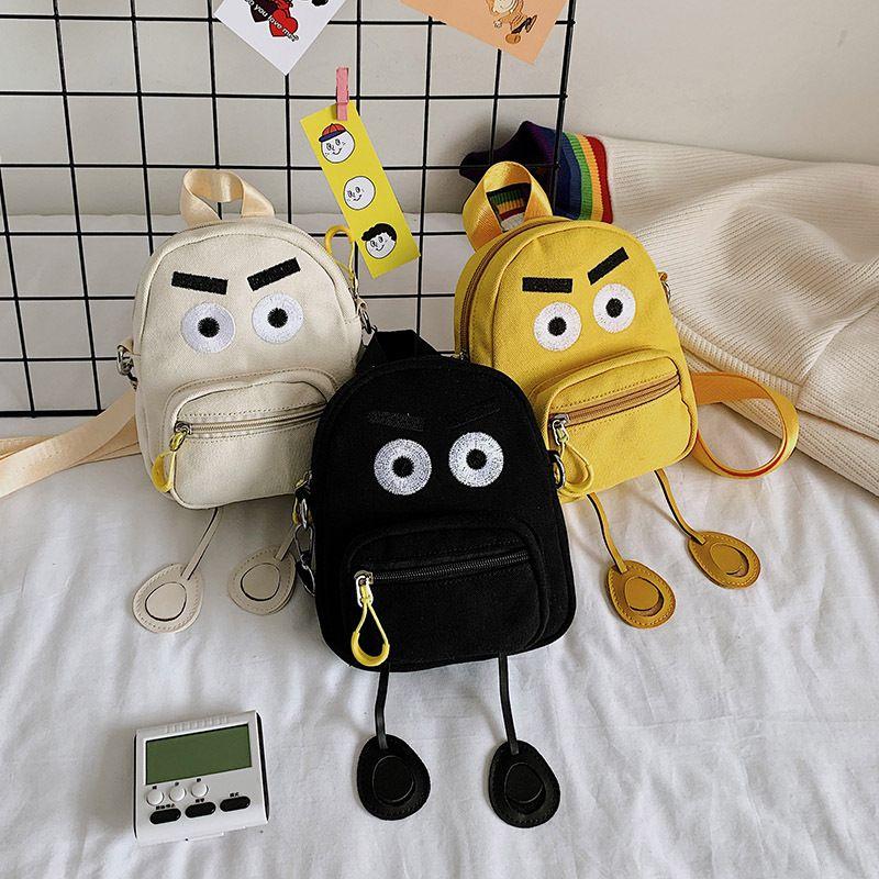 new Korean fashion messenger bag wild cute mini children student travel small backpack women's backpack NHJZ227429