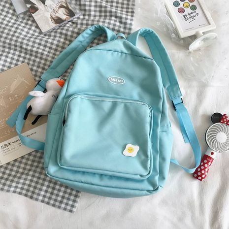new lightweight schoolbag female Korean high school backpack female shoulders fashion  simple backpack wholesale NHTC227497's discount tags