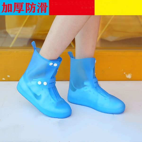 New style non-slip wear-resistant PVC rain boots outdoor mountaineering waterproof cover wholesale nihaojewelry NHAYD227587