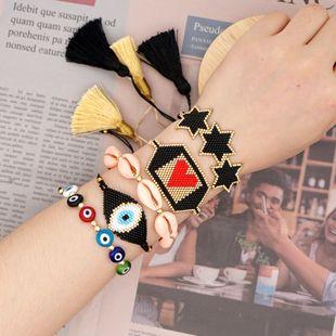 Pulsera de concha natural simple Miyuki cuentas de arroz de vidrio tejido amor ojo hecho a mano joyería al por mayor nihaojewelry NHGW228675's discount tags