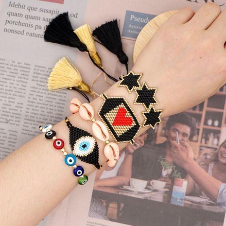 simple natural shell bracelet Miyuki glass rice beads woven love lucky eye handmade jewelry wholesale nihaojewelry NHGW228675's discount tags
