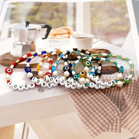 Simple Alloy Enamel Bead Bracelet Baroque Natural Pearl Ethnic Style Handmade Jewelry wholesale nihaojewelry NHGW228705's discount tags