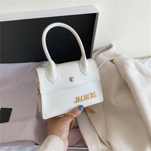 small bag new wave Korean fashion hand strap shoulder chain messenger bag wholesale nihaojewelry NHJZ228955's discount tags