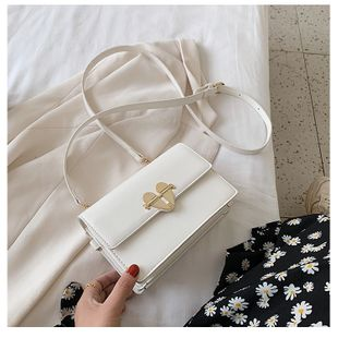 Small bag women bag summer new wave texture wild shoulder messenger bag fashion small square bag wholesale nihaojewelry NHTC229009's discount tags