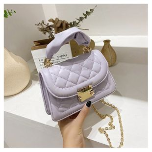 Summer ladies bags popular new trendy fashion chain messenger portable small square bag wholesale nihaojewelry NHTC229067's discount tags