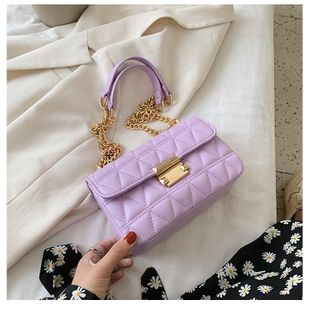 Summer small bag new trendy chain single shoulder messenger bag fashion small square bag wholesale nihaojewelry NHTC229070's discount tags