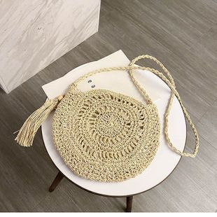 All-match straw bag spring and summer new fashion crossbody bag super fire woven small round bag wholesale nihaojewelry NHTC229079's discount tags