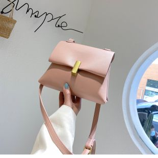 Summer small bag new wave fashion messenger bag simple shoulder bag senior sense bag wholesale nihaojewelry NHTC229084's discount tags