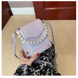 portable chain popular small bag new wave wild shoulder fashion crossbody bag wholesale nihaojewelry NHTC229090's discount tags