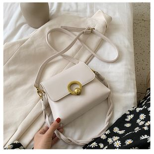 lady's small bag new wave summer fashion texture shoulder messenger bag wild armpit bag wholesale nihaojewelry NHTC229121's discount tags