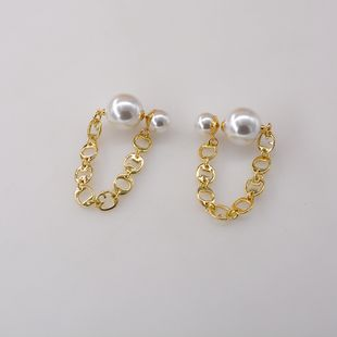 Korean fashion simple  pearl chain tassel long earrings wholesale nihaojewelry NHNT229440's discount tags