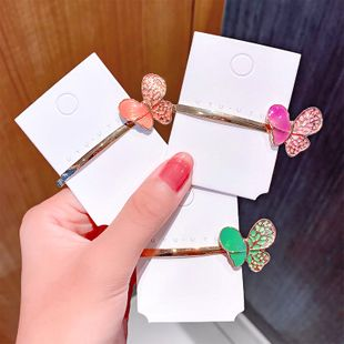 Textured metal clip clip oil drop net red butterfly hairpin headdress side clip hairpin hair accessories NHNA229617's discount tags