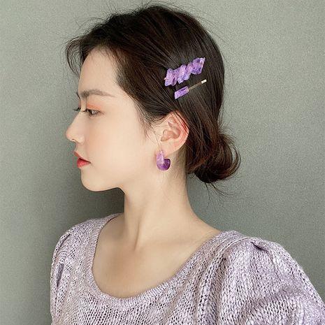 mode simple raisin violet boucles d'oreilles en forme de C boucles d'oreilles en résine en gros nihaojewelry NHXI229789's discount tags