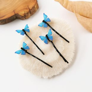 hair accessories butterfly hair clip side clip girl back head broken hair clip simple wind 4 piece set wholesale nihaojewelry NHMS229827's discount tags