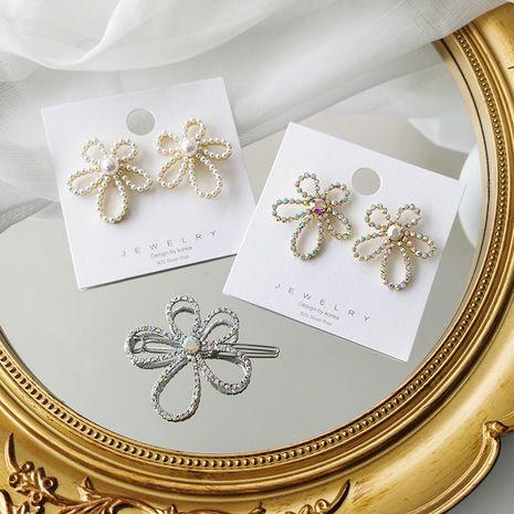 korean Wild flower pearl earrings new wave earrings wholesale nihaojewelry NHMS229829's discount tags