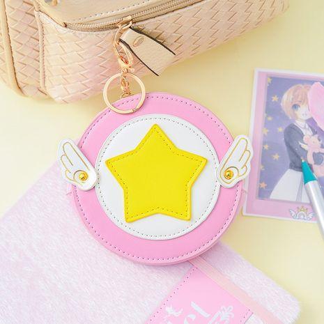new  fashion cartoon cute short coin purse geometric pattern PU leather DIY wallet headset bag wholesale nihaojewelry NHBN222086's discount tags