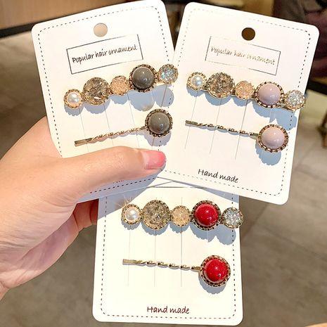 Korean elegant simple rhinestone hair clip set girl bangs clip hair accessories wholesale nihaojewelry NHNA230054's discount tags