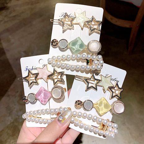 Korean fashion crystal pearl hair clip set hair card headdress sweet girl hair accessory wholesale nihaojewelry NHNA230058's discount tags