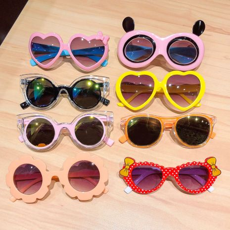 New children's cartoon sunglasses shade sunscreen sunscreen simple candy color girls baby glasses toys NHNA230069's discount tags