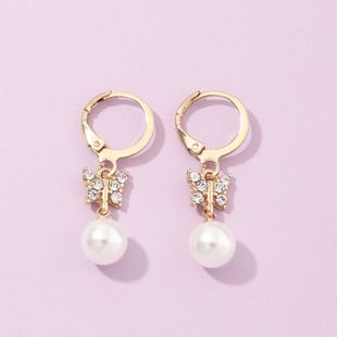 fashion jewelry romantic diamond earrings wild pearl earrings wholesale nihaojewelry NHNZ230273's discount tags