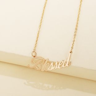 Korean fashion simple necklace alloy English letter clavicle chain hot selling wholesale nihaojewelry NHJJ222383's discount tags