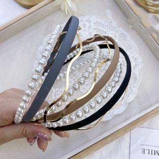Moda coreana candy color sólido esmerilado diadema combinación perla moda onda salvaje aleación fina diadema presión cabello venta al por mayor nihaojewelry NHSM222217's discount tags