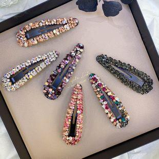 Diamantes de imitación coreano bb horquilla sin rastro cristal hueco gota de agua triángulo cuadrado super flash flequillo horquilla accesorios para el cabello al por mayor nihaojewelry NHSM222224's discount tags