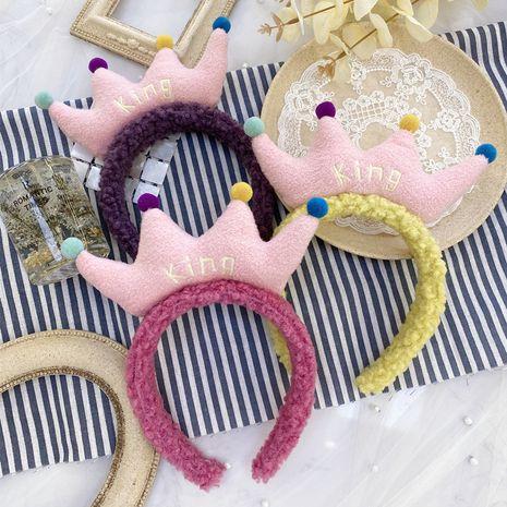 Corea linda corona banda para el cabello color caramelo dibujos animados lavado de felpa banda de cabeza de ala ancha pelo salvaje paquete de pelo al por mayor nihaojewelry NHSM222233's discount tags