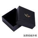 jewelry box earrings bracelet ring necklace box fashion thick cardboard black jewelry box wholesale nihaojewelry NHTF222260