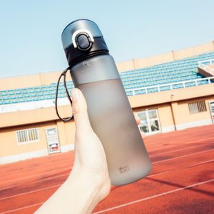 Portable outdoor plastic cup fitness cup sealed heat-resistant sports cup drop-resistant car water cup with lid flower tea cup NHtn222891's discount tags
