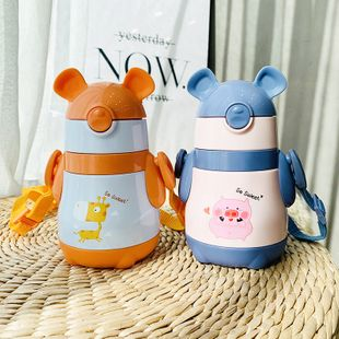 Cute cartoon animal strap children's thermos baby drop-proof stainless steel straw cup  accompanying water cup nihaojewelry wholesale NHtn222893's discount tags