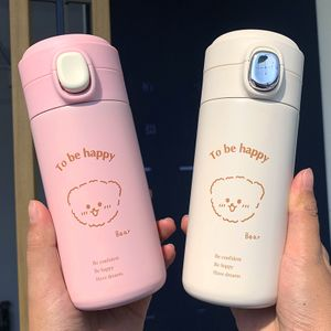 Korean new  Cartoon Animals 3D Printed Thermos Simple  Water Cup  nihaojewelry wholesale NHtn222899