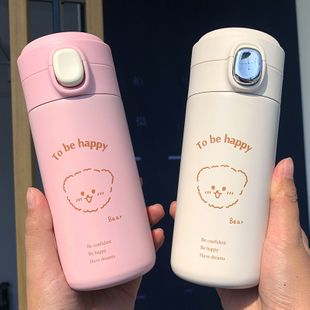 Korean new  Cartoon Animals 3D Printed Thermos Simple  Water Cup  nihaojewelry wholesale NHtn222899's discount tags