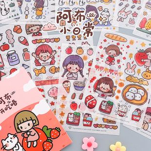 Girl cute character stickers Abu daily   hand account material water glass decoration  NHZE222725's discount tags