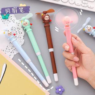 korean new cute  fashion mini  fan gel pen creative student signature pen portable portable hand-held cute small fan NHZE222731's discount tags