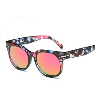 Korean fashion rivet trendy  cool sunglasses street shooting travel wild sunglasses nihaojewelry wholesale NHFY222779's discount tags