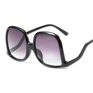 new fashion trend sunglasses female personality trend irregular temples big frame sunglasses nihaojewelry wholesale NHFY222782's discount tags