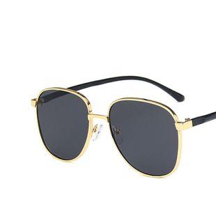 fashion new simple TR leg metal sunglasses wave  sunglasses nihaojewelry wholesale NHKD222784's discount tags