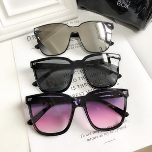 Large frame piece piece gradient color ocean piece new sunglasses  nihaojewelry wholesale NHKD222786's discount tags