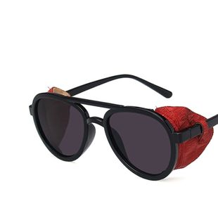 Toad shaped sunglasses double beam steampunk new  exaggerated trendy sunglasses nihaojewelry wholesale NHKD222798's discount tags